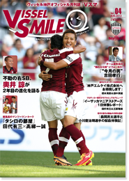 Vol.04[August.2013]