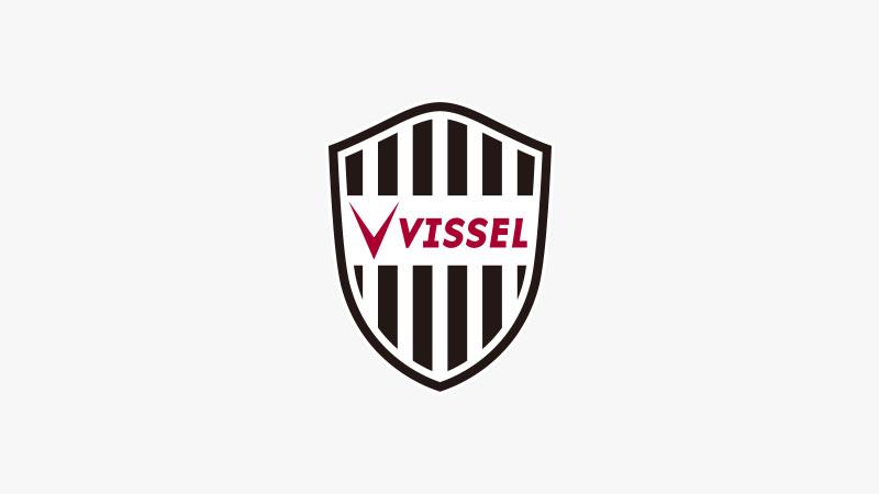 ヴィッセル神戸 | VISSEL KOBE
