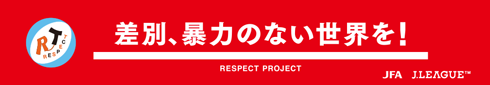 JFA Respect fair play D