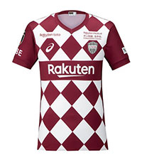 2020 1st replica uniforms