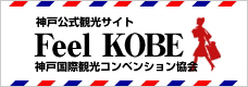 Feel KOBE