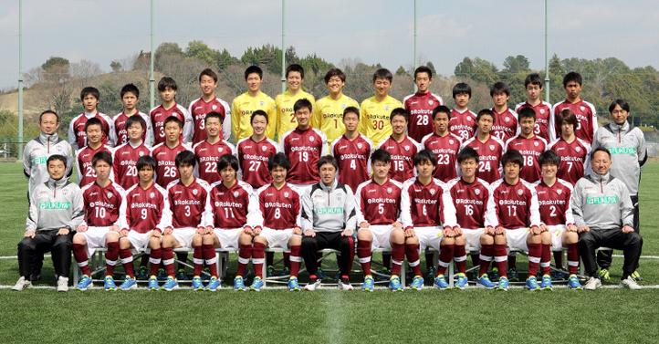 2014Jユースカップ準々決勝 インターネット中継ライブ配信概要 ■配...  11/16(日)