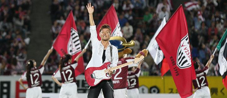 VISSEL KOBE news / report: TUBE Michiya Haruhata offer