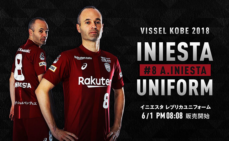 13b4a1503 We will tell as we start replica uniform selling by subscription of Iniesta  at 08 08 p.m. in VISSEL KOBE official goods shop Rakuten market store on  Friday