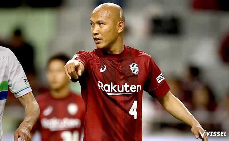 156c9fdfe News of transfer complete to Kunie Kitamoto player shimoku FC (Thailand)