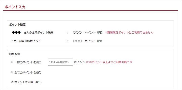 ヴィッセル神戸 ニュース レポート 楽天チケット ヴィッセル神戸