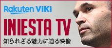 Andres Iniesta TV