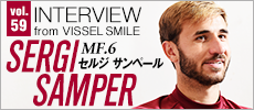 "Official monthly ""Vissel smile"" Vol.59 interview"