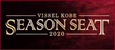 "The second VISSEL KOBE ""season seat 2020"" acceptance start!"
