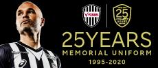 Uniform of the 25th anniversary